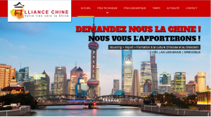 Site Internet d'Alliance Chine www.alliance-chine.com